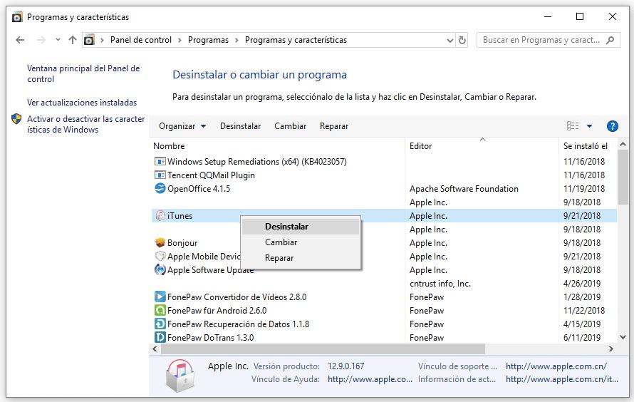 eliminar componentes de iTunes